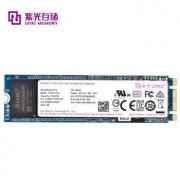 UNIC MEMORY 紫光存储 P100 固态硬盘 1TB649元包邮