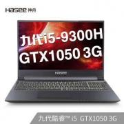 历史低价:Hasee神舟战神Z6-CT5NA15.6英寸游戏本(i5-9300H、8G、512G、GTX10503GB)