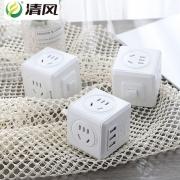 kyfen 清风 QF-M12C 魔方插座转换器 白色 9.9元包邮¥10