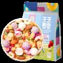臻味【即食酸奶燕麦】1100g¥17