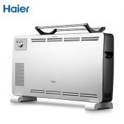 Haier海尔 HKS2212取暖器速热电暖器 券后179元包邮 摇控款券后229元 送配套晾衣架