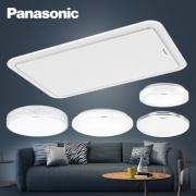 Panasonic 松下 LED吸顶灯 盈夕系列 三室两厅一阳台全屋套餐 999元包邮¥999