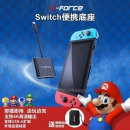 CFORCE CFS001 任天堂Switch 便携底座 typeC拓展坞69元(需用券)