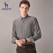 LG时装旗下中高端品牌 Hazzys 哈吉斯 男士混羊毛长袖衬衫