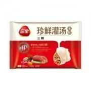 限地区 :三全 珍鲜灌汤水饺三鲜口味450g