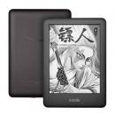 Amazon 亚马逊 Kindle 青春版 电子书阅读器 日版489元包邮