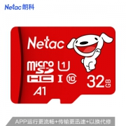 Netac 朗科 32GB Class10 TF内存卡