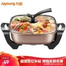 6L大容量、5档可调:Joyoung/九阳 麦饭石不粘电火锅 HG60-G91券后49元(长期79~99元)