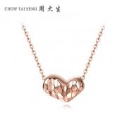 CHOW TAI SENG 周大生 K0PC0002 18K玫瑰金心形链