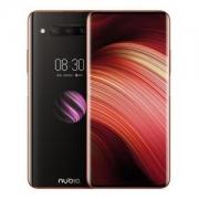 nubia 努比亚 Z20 智能手机 8GB+128GB 锦鲤红