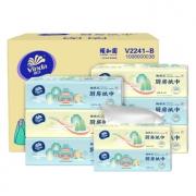 Vinda 维达 颐和园合作款 厨房纸巾 80抽*8包 *5件 +凑单品 99.5元包邮(19.9元/件)