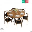 HALO 松木餐桌 80*75*3cm 398.87元包邮(需用券)¥365