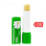 herbacin贺本清小甘菊修护唇膏4.8g*2件