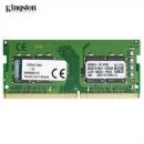 Kingston 金士顿 DDR4 2400 8G笔记本内存249元