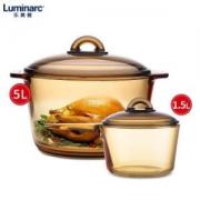 Luminarc乐美雅 琥珀玻璃锅套组1.5L+5L