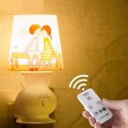 超贝 LED小夜灯 插电遥控+10档调光 0.8W 9.9元包邮(需用券)