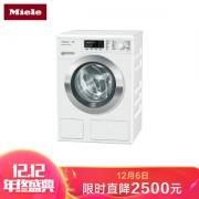 Miele 美诺 WKH121 C WPS 8公斤 滚筒洗衣机14999元包邮