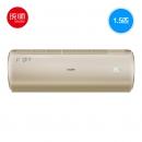 Leader 统帅 KFR-35GW/15PAA23ATU1 1.5匹 变频冷暖 壁挂式空调 1599元包邮¥1599