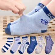 Langsha 浪莎 儿童袜子 6双装 24.5元包邮(需用券)