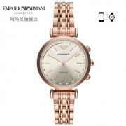 20日8点:Emporio Armani 阿玛尼 ART3026 满天星女士手表