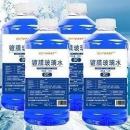 不思凡 0℃ 汽车玻璃水 1.3L *4桶6.9元(合1.73元/桶)