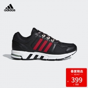 adidas 阿迪达斯 B96535 男女跑步运动鞋 319.2元(限前1小时)¥319