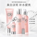 COGI 高姿 匀净萃白亮颜礼盒(洁面50g+水80ml+乳30g+霜5g)39元