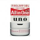 SHISEIDO 资生堂 UNO 吾诺 多效合一完美面霜 90g *4件 141.12元含税包邮(合35.28元/件)¥141
