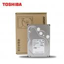 TOSHIBA 东芝 MD04ABA400V 4TB 监控级硬盘(5400RPM、128MB) 589元包邮(需用券)¥589