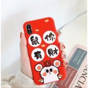 X-IT 苹果 iPhone系列 卡通手机壳 3.8元包邮(需用券)¥4