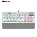 CORSAIR 美商海盗船 K70 MK.2 SE RGB 机械键盘 银灰色 Cherry银轴 1199元包邮(需用券)¥1199