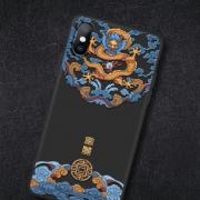 Kingpos TPU浮雕手机壳 iPhoneX-XR可选 11.85元包邮(需用券)