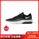 双12预售、限尺码: NIKE AIR MAX AA7396 男子缓震跑步鞋209元包邮(需10元定金)