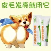 小宠 犬猫综合营养膏 120g  券后19元包邮