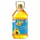 10点开始:福临门 葵花籽清香 食用植物调和油 5L 37.9元包邮(下单立减)¥43