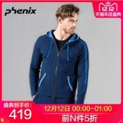 神价格 顶级品牌 日本 Phenix 羊毛混纺 男休闲针织卫衣419元12日0点抢限前500件历史新低