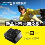 GoPro HERO8 Black 运动相机 2998元
