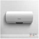 CHANITEX 佳尼特 CXE-60B1 电热水器 60L899元包邮
