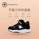 TARANIS 泰兰尼斯 加绒宝宝学步鞋 69元包邮(需用券)¥69