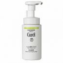 京东PLUS会员: Curel 珂润 控油保湿 洁面泡沫 150ml *3件154.73元含税包邮(双重优惠)
