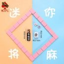 Wangjing Poker 望京扑克 DS18-001 mini麻将牌29.9元