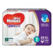 HUGGIES好奇 超干爽纸尿裤NB62片韩版*2件