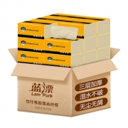 蓝漂 竹浆本色抽纸整箱32包 券后¥19.9¥23