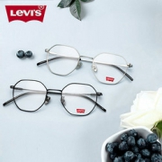 Levi's 李维斯 LS05251 复古多边形眼镜框+明月 1.60折射率 PMC加硬膜 283元包邮(需用券)