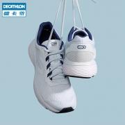 迪卡侬(DECATHLON) 8352007 透气跑步鞋 99.9元¥100