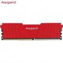 Asgard 阿斯加特 洛极T2 16GB DDR4 2666台式机内存条269元包邮