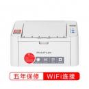 PANTUM 奔图 P2206NW 黑白激光打印机469元包邮