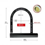 BLOSSOM LOCK 梅花锁 MH262 超C锁芯U型锁 20元包邮(需用券)