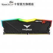 Team 十铨 TUF系列 火神迷彩 DDR4 2666 8GB 内存条 175元
