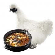 PLUS会员:牧憨农庄 农家散养 乌骨鸡 处理后约重1kg *2件52.9元包邮(双重优惠,合26.45元/件)